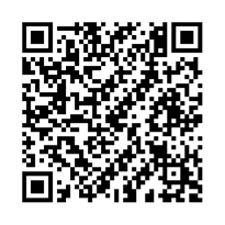 QR link for The Trial or More Links of the Daisy Chain