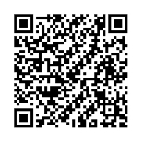 QR link for The Divine Comedy Volume 3 Paradise