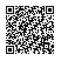 QR link for Maid Marian
