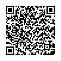 QR link for Concerning Christian Liberty