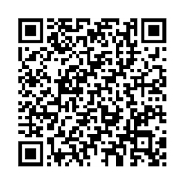QR link for Manifesto of the Communist Party