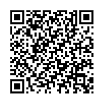 QR link for The First Part of Henry the Sixth. Edited by Louise Pound