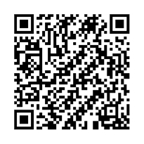 QR link for He I'A Wau : Pehea Ko'U Ano (I Am a Creature of the Tides : What Am I)