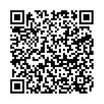 QR link for A Vocabulary of Words in the Hawaiian Language