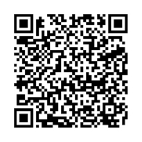 QR link for Maui Hikina, Volume I