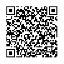 QR link for Annals, From the Death of the Divine Augustus