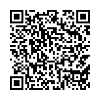 QR link for Inventario Del General Maid