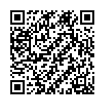 QR link for Ades Web Magazine: Australia