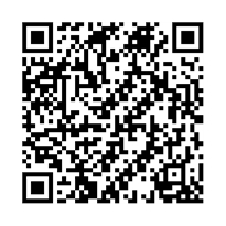 QR link for For Those Who Call for Light : Learning How to Think About Religion: Learning How to Think About Religion