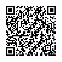 QR link for Citizens Against UFO Secrecy v. National Security Agency Memorandum