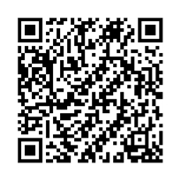 QR link for Ayanangal : Novel
