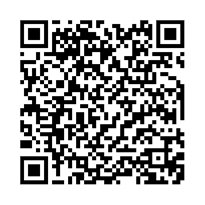 QR link for The Skeikh's Detective