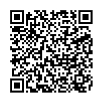 QR link for The Education of Henry Appel and other stories