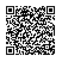 QR link for The Bible : Old Testament and New Testament