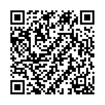 QR link for The Divine Codes : A Voyage for Love and Peace