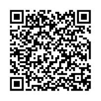 QR link for Afterlife