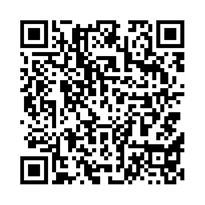 QR link for The Essence of All Religion (In Hindi)