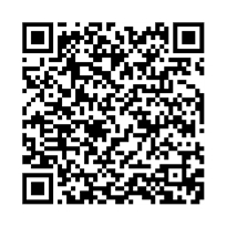 QR link for Prospects for Research Studies in Language Codes