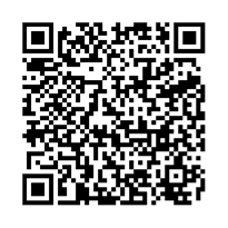 QR link for Are you Afraid of the Future? : from Dancing on the Edge of the World - Sampling & Savoring in San Francisco, California, USA