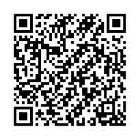 QR link for The Science Behind Supernatural Powers