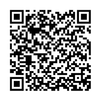 QR link for Partners in Crime
