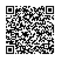 QR link for The Essence Of All Religion (In German)